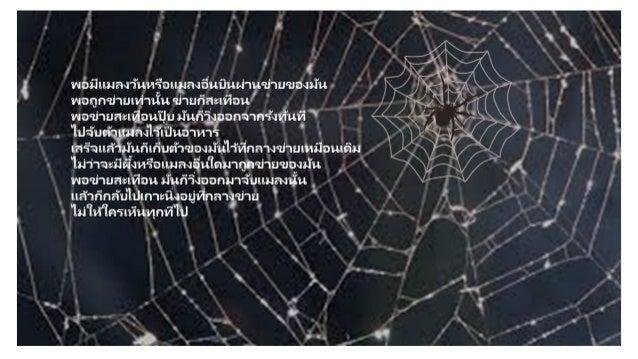 Luangpor chah preaching7 Slide 2