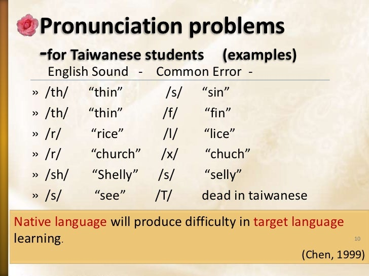 Dissertation of non native pronunciation problems