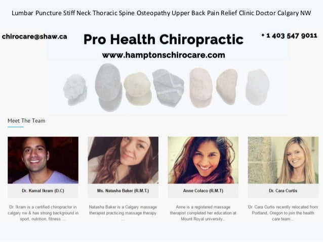 Lumbar Puncture Stiff Neck Thoracic Spine Osteopathy Upper Back Pain Relief Clinic Doctor Calgary NW