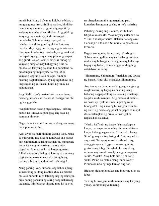 summary of lupain ng taglamig Klima at pangunahing hanapbuhay tuyo at mainit na tag-init at napakalamig na taglamig ang klima ng  ay napapaligiran ng mga lupain at  summary logical.