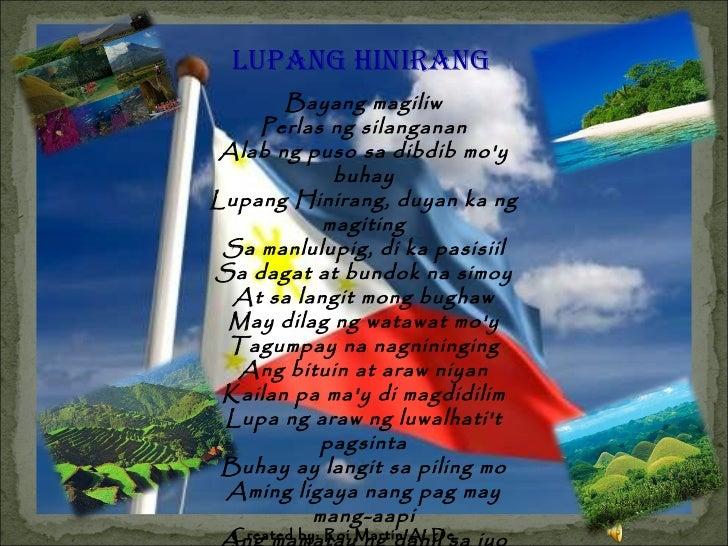 Lyrics bayang di magiliw songs about bayang di …