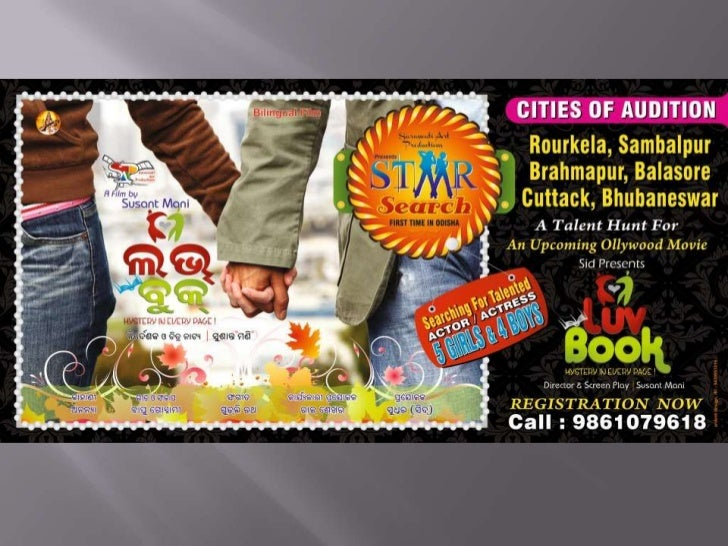 """STAR SEARCH, a Talent Hunt for Coming Odia Movie """"Luv Book""""."""