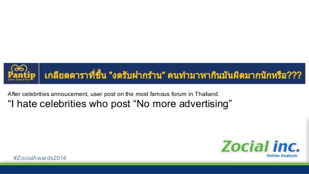 #ZocialAwards2014 Top 3 videos are Thai folk songs, Top 4 is a pop rock band and Top 5 is OST from the most popular Thai s...
