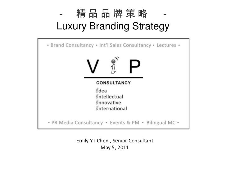 - 精品品牌策略 -<br />Luxury Branding Strategy<br />Emily YT Chen , Senior Consultant<br />May 5, 2011<br />