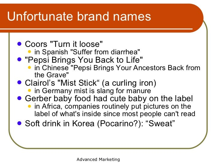 Pronounce Gerber Baby Food