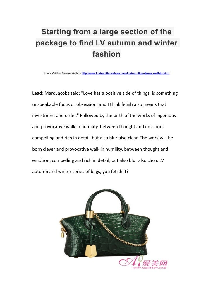 Starting from a large section of the package to find LV autumn and winter                fashion      Louis Vuitton Damier...