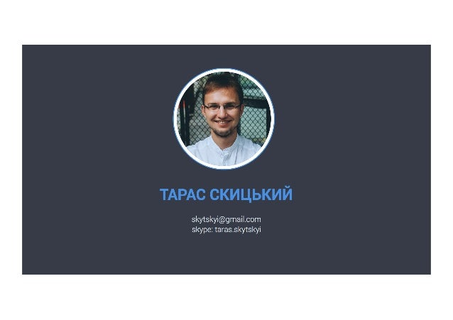 Lviv-Online Redesign