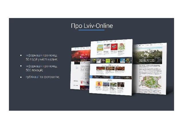 Lviv-Online Redesign Slide 2