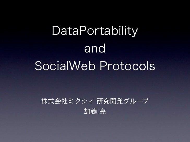 YAPC::Asia2010 DataPortability and SocialWeb Protocols