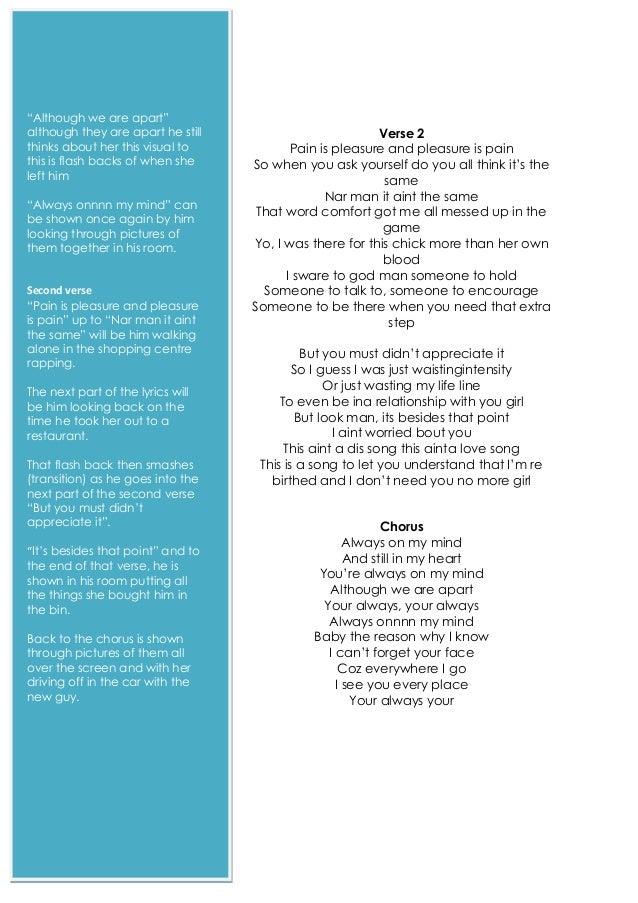 Lyric lyrics to same god : Lyric analysis big quan always on my mind