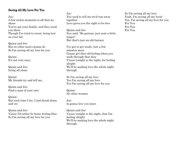 愛の甘いタッチ歌詞