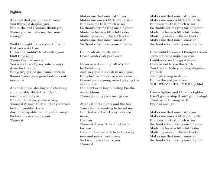 Should if you could only see me now lyrics