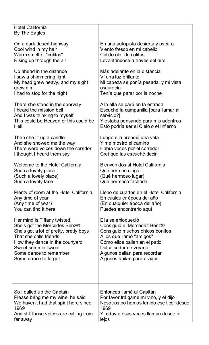 Lyrics for Mercedes benz lyrics