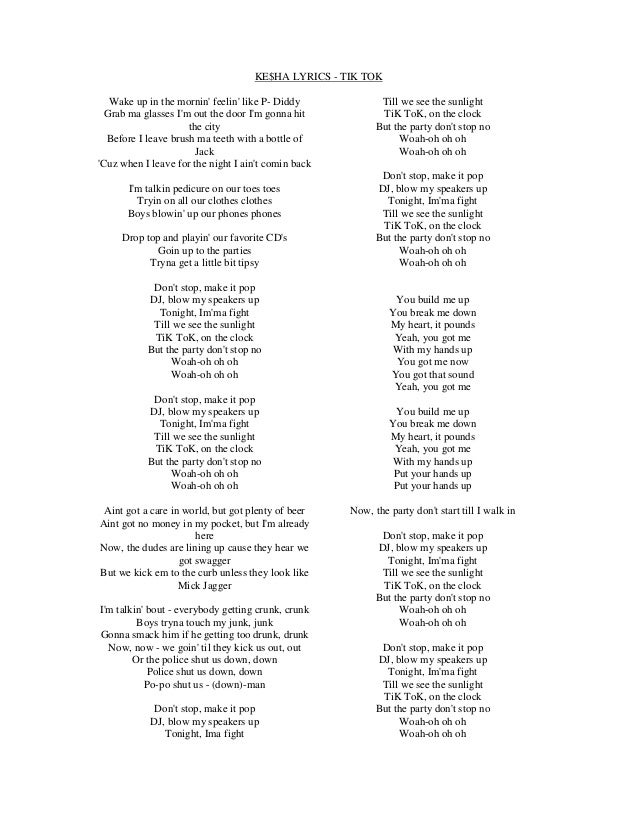 Lyric look up song by lyrics : Lyrics
