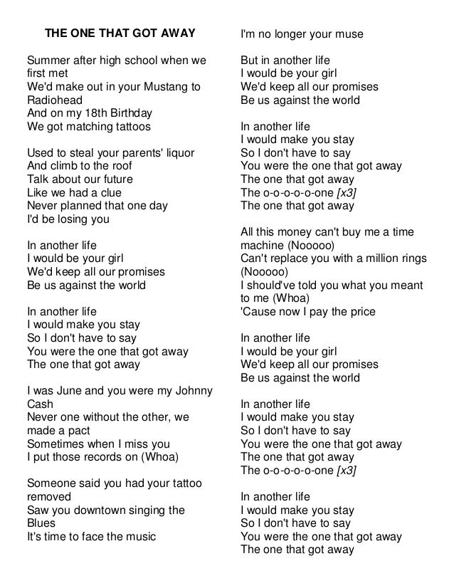 Song lyrics i put your picture away