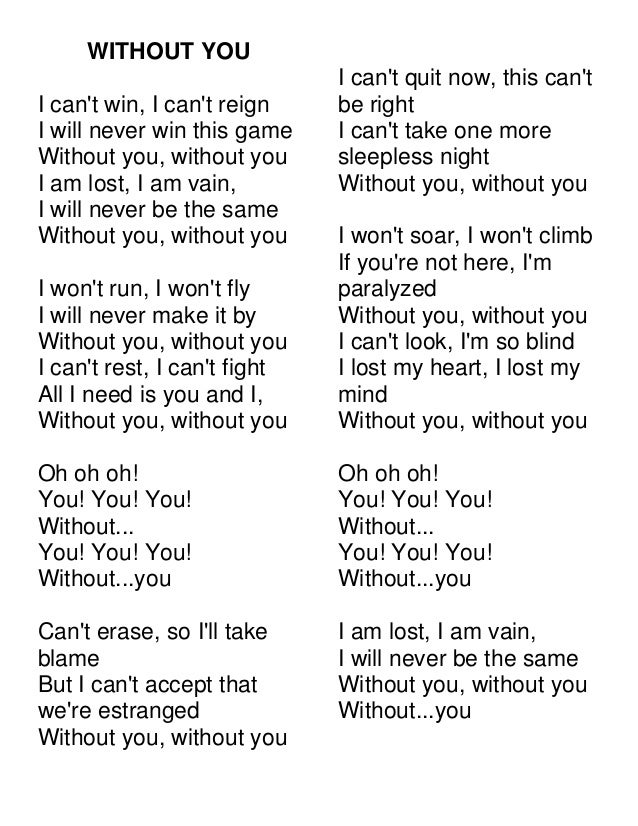 Be the same without you lyrics