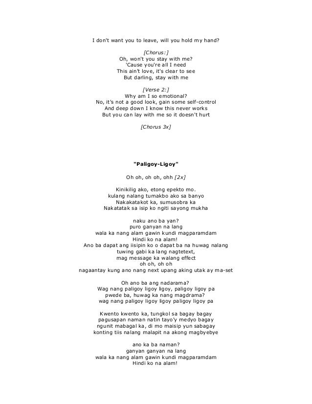 Lyric all i know lyrics : Lyrics