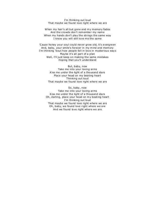 Lyric find my lyrics : Lyrics