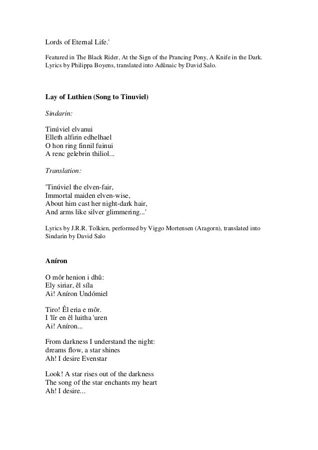 Aniron lyrics translation