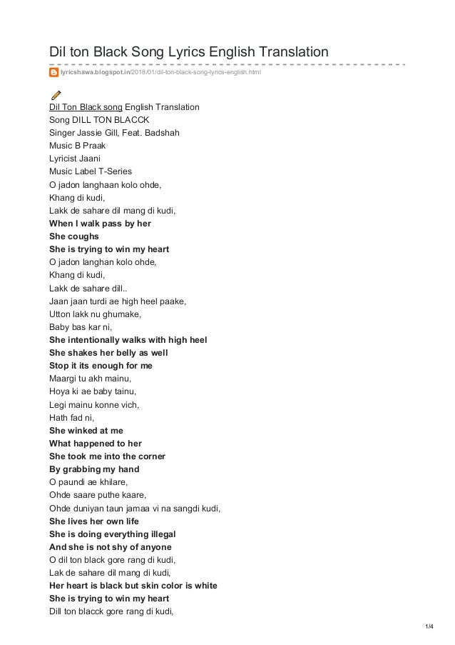 Lyric black lyrics : English Translation of Dil ton black song lyrics