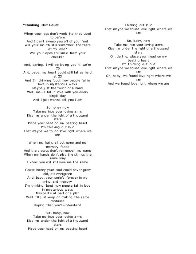 Just Want To Go Home Lyrics