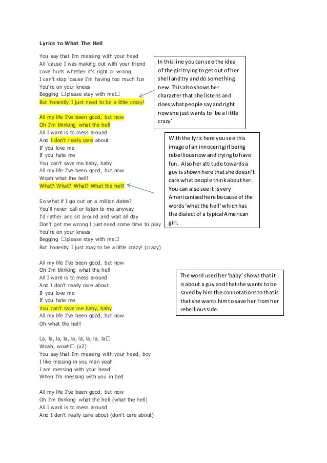 Lyrics To What The Hell