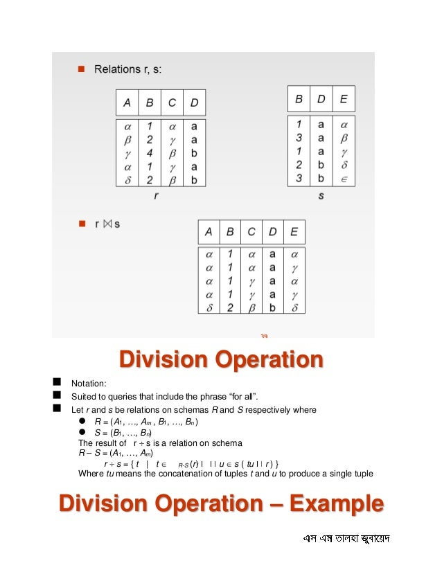 Chapter 11. 1 and 11. 2 data manipulation: relational algebra and.