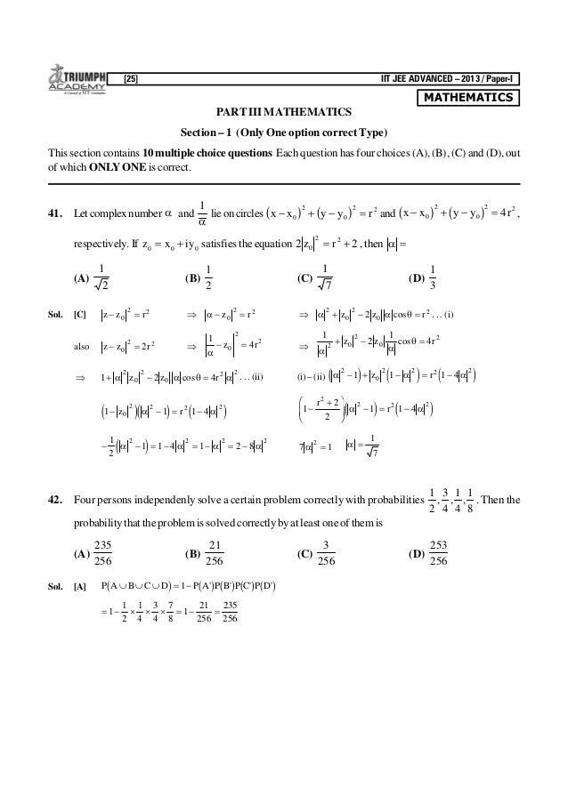 Triumph- JEE Advanced Maths - Paper 1