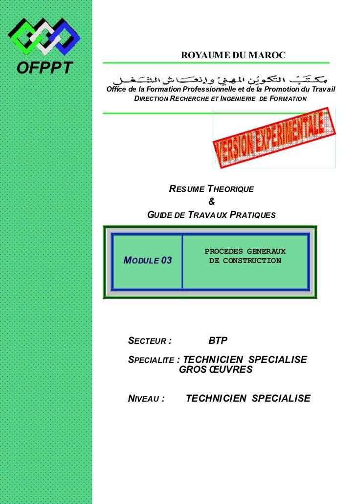 ROYAUME DU MAROCOFPPT        Office de la Formation Professionnelle et de la Promotion du Travail                DIRECTION...