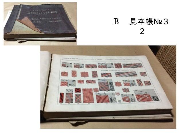 B  見本帳№3 2