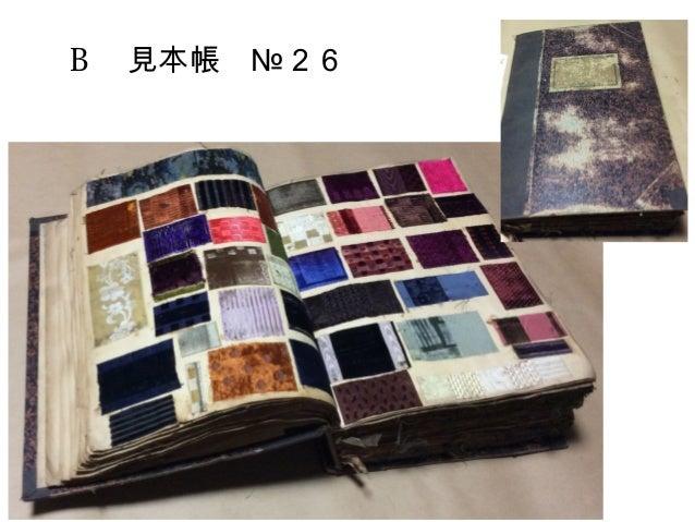 B  見本帳 №26