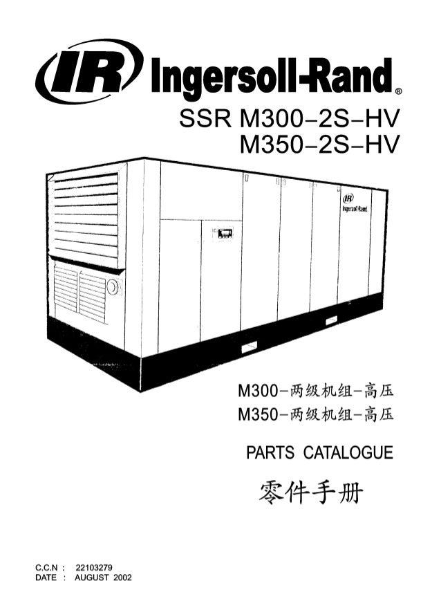 m300 350 ingersollrand compressor parts list compressor filter suppl\u2026m300 350 ingersollrand compressor parts list compressor filter supplier