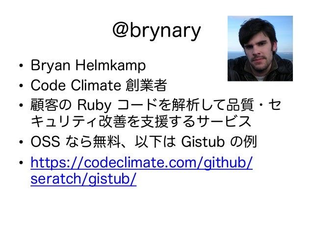 Code Climate: Rating