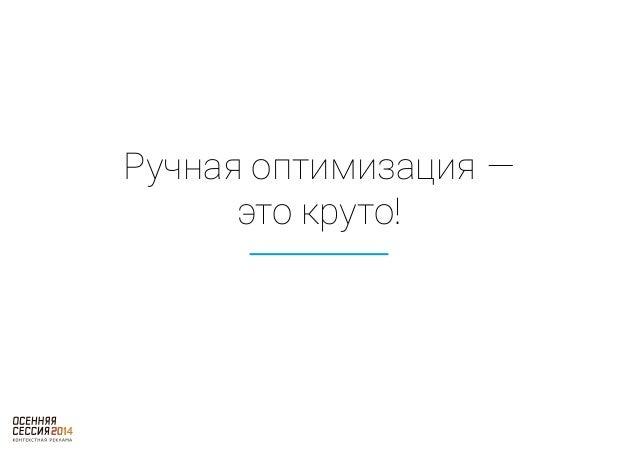 Полезности  • PLEX for EXCEL: planetaexcel.ru/plex/  • PastePictures for EXCEL: excelvba.ru/programmes/PastePictures  • Po...