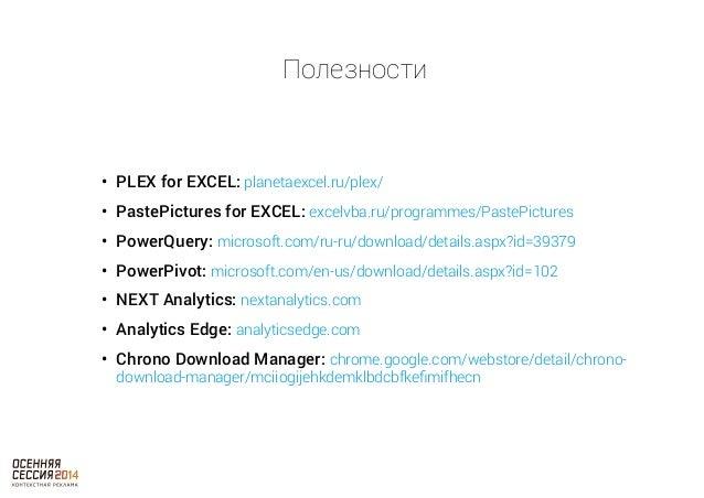 cubeline.ru  блог: blog.cubeline.ru  библиотека: cubeline.ru/company/library  Кейсы: cubeline.ru/portfolio  Максим Лепихов...