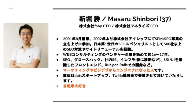 Nintendo Labo の子育て力 Slide 2