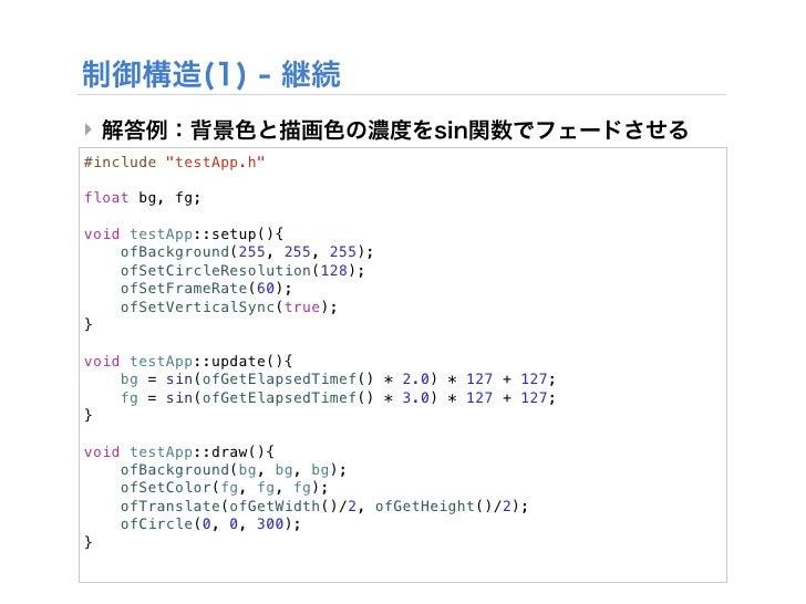 ‣if (   条件式】) {       条件式が正しい時の処理 (真文)】} else {     条件式が正しくない時の処理 (偽文)】}