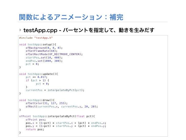 "‣#pragma once#include ""ofMain.h""class testApp : public ofBaseApp{!public:! void setup();! void update();! void draw();!! v..."