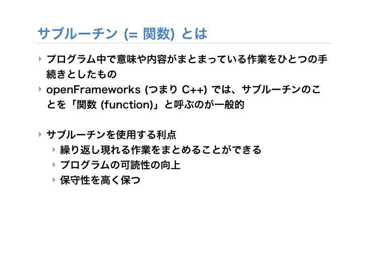 ‣             ::    (   1,   2,    3...){}‣int testApp::poweroftwo(int a){! return a * a;}‣