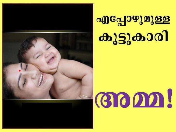 Maa Malayalam