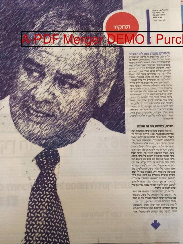 A-PDF Merger DEMO : Purch