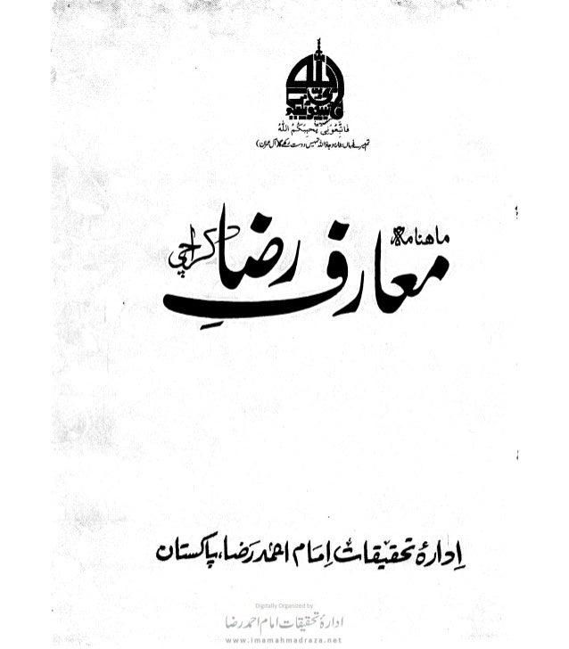 Maarif e raza august 2000