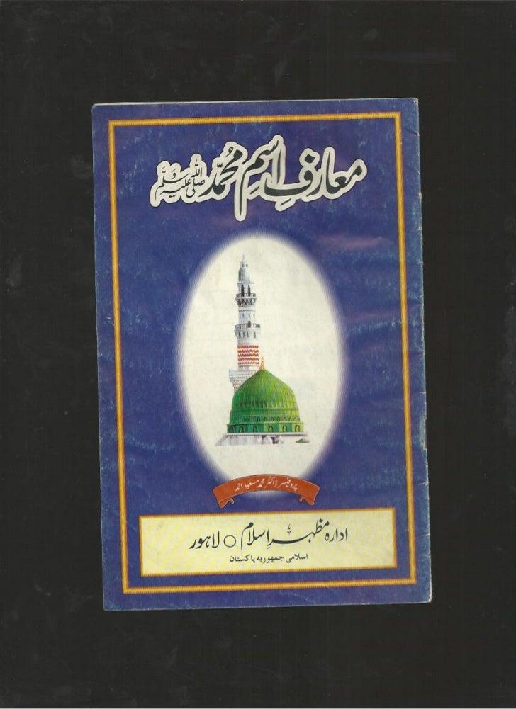 Maarif ism muhammad