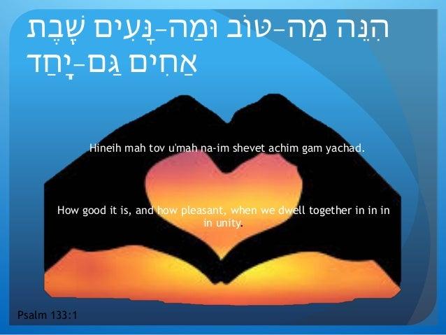 Ma'ariv Rabbi Karen Slide 2