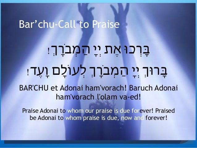 Ma'ariv Rabbi Karen Slide 3