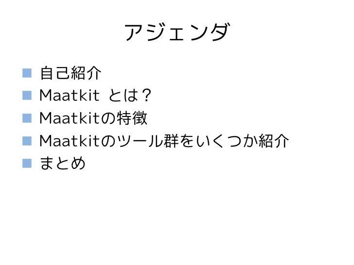 Maatkitの紹介 Slide 2