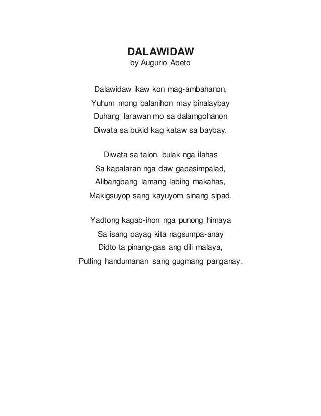 lumalabay nga daw aso