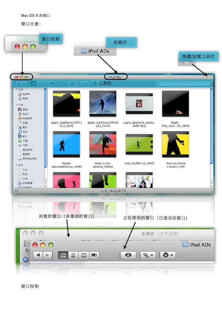 Mac OS X             :                            /                    )   )