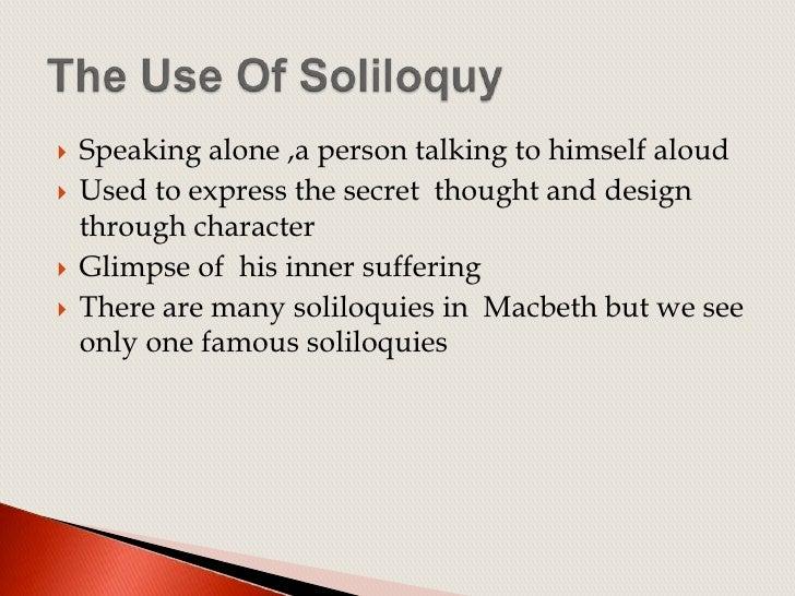 two soliloquies essay