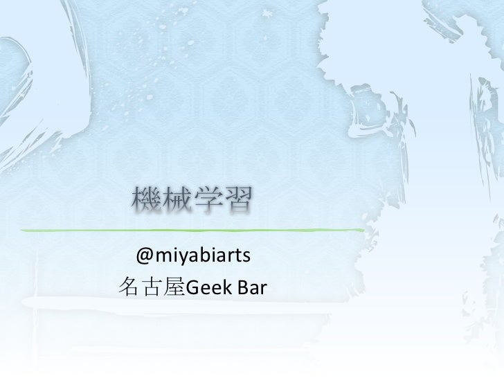 @miyabiarts名古屋Geek Bar